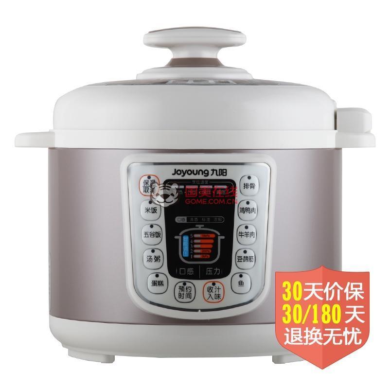 九阳(joyoung)50ys83智能电压力锅