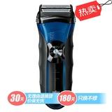博朗 (Braun)3系340S-4剃须刀(往复式三刀头,全身水洗,LED显示屏,鬓角修剪器,一小时快冲,三级剃须系统)