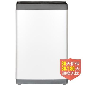 创维(skyworth) XQB70-51G 7公斤 省水省电波轮洗衣机(银色) 立体水动力,一键风干