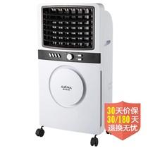 澳柯玛(AUCMA)LZ5-H1空调扇(3D蜂窝式生态湿帘,降温强劲,时尚新颖)