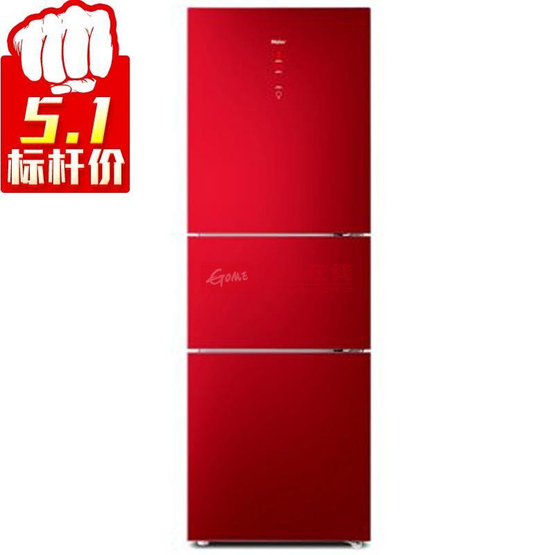 供应批发海尔bcd-215kjzf电冰箱