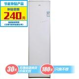 奥克斯(AUX) KFR-51LW/BpDA-2 2匹P立柜式变频 冷暖电辅柜机空调 此型号享受节能补贴240元 下单立现