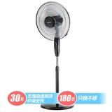 【团购标杆89!】欣禾(XINHE)机械落地电风扇FS-40S32(三档风速调节,60分钟定时,独有静音功能,节能环保,安静低噪)