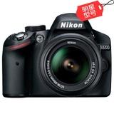 尼康(Nikon)D3200(AF-S DX18-55mm f/3.5-5.6G ED II)单反套机 2400万有效像素的COMS传感器,小巧轻便易于操控的机身及外观设计。多点对焦,高速连拍。让入门不在繁琐!