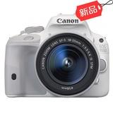 佳能(canon)单反相机EOS100D(EF-S18-55IS)白色【女神爱单反】 时尚纤巧