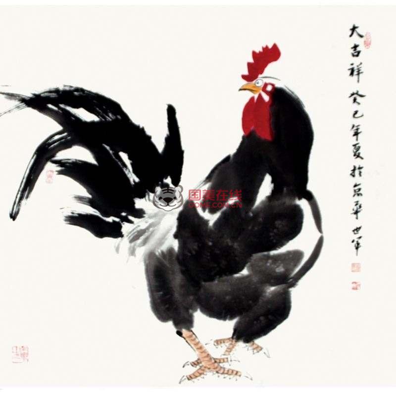 王世军  大吉祥> 国画 花鸟画 水墨写意 鸡 斗方