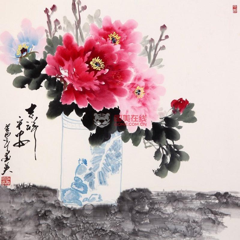 赵爱英  吉祥富贵4> 国画 花鸟画 水墨写意 牡丹 花瓶图片