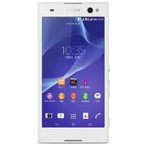 索尼(SONY)Xperia C3 S55U 4G手机(冰雪白)联通版