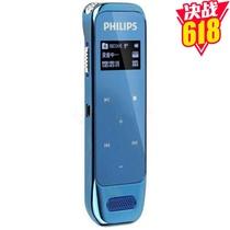 飞利浦(PHILIPS)VTR6600数码录音笔(蓝色)(8G)电容式按键触摸 智能数字降噪