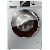海尔(Haier) XQG70-B1226A 7公斤 变频滚筒洗衣机静音减震15分钟快洗