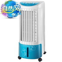 美的(Midea)空调冷风扇 AC120-E