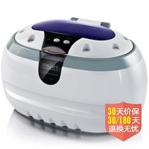 福玛特(FMART)CD-2800清洗机