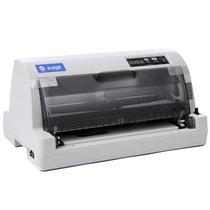 光电通(TOEC)OEP850针式打印机(白色)