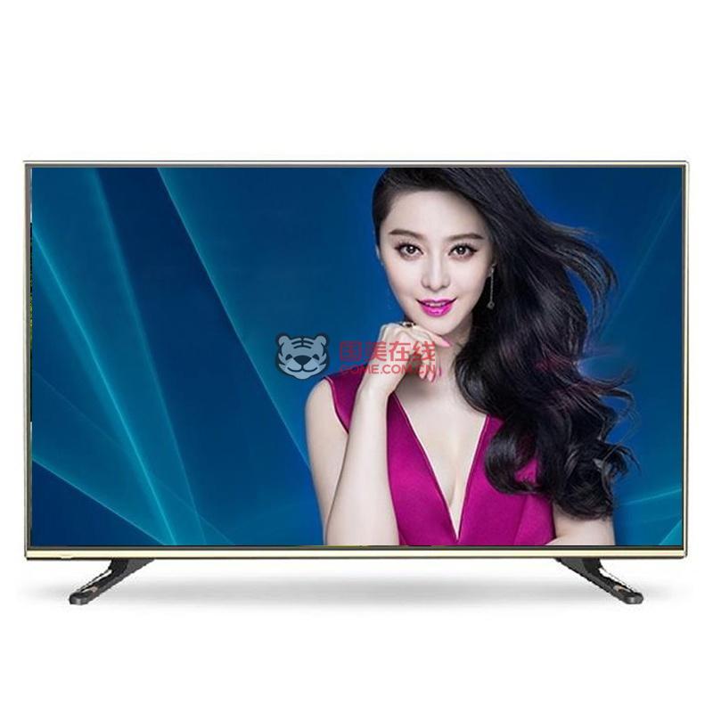 康佳55寸平板电视
