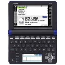 卡西欧电子词典E-F200英语学习机英汉牛津辞典翻译机字典EF200 伦敦蓝