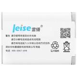 雷摄(LEISE)NB-12L 锂电充电电池适用于:佳能G1X MARK II