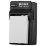 雷摄(LEISE)LP-E8 数码相机/摄像机电池/便携充电器组合套装 使用于:佳能 EOS 700D/600D/650D/550D