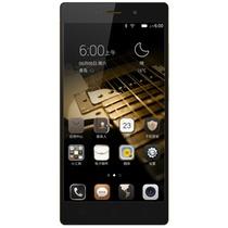 海信(Hisense)H910 全网通4G手机(荔枝红) 双卡双待