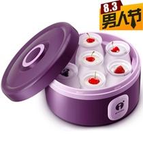 山水酸奶机MC-09