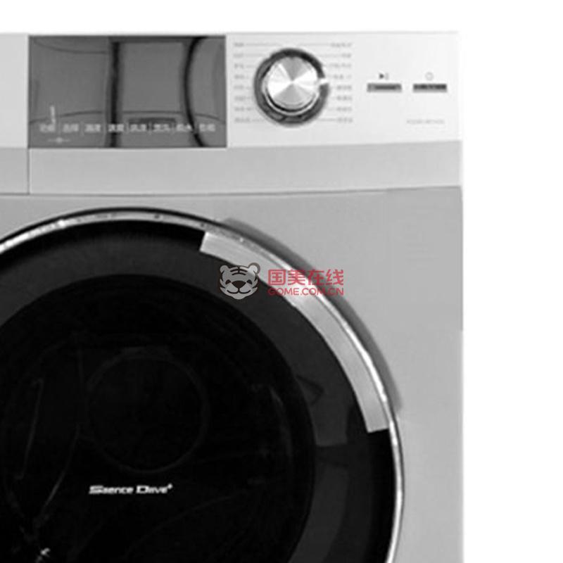 海尔(haier)xqg80-bd1626洗衣机-国美团购