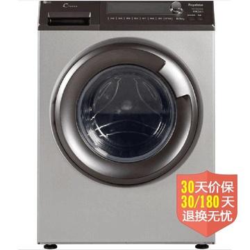 荣事达(Royalstar)RG-F7520BXS 7.5公斤滚筒智能(银色)变频洗衣机