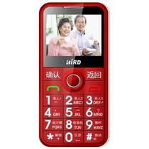 波导(BIRD)S169 GSM老人手机(红色)双卡双待