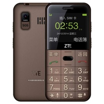中兴(ZTE)L680 移动/联通2G 老人手机 咖啡色