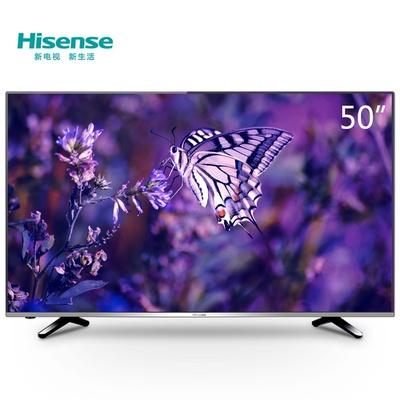 海信彩电LED50EC520UA 50英寸 VIDAA3 14核配置 炫彩4K智能电视