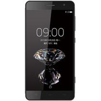 海信(Hisense)C20 全网通4G手机(爵士黑) 双卡双待