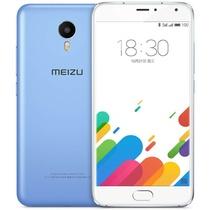 魅族 魅蓝metal 16G 蓝色 4G手机 (移动联通双4G版)