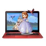 华硕(ASUS)T100HA8500 10英寸变形平板笔记本(Z8500 2G内存 32G硬盘 SSD 十指触控  Win10 红色)