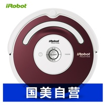 iRobot家用智能清洁扫地机器人吸尘器Roomba 52708(IAdapt智能系统,自动识别家居环境)