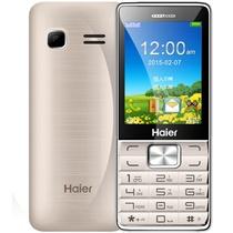 海尔HG-M512 移动/联通2G 老人手机 双卡双待 炫彩金