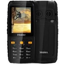 海尔HG-M680 移动/联通2G三防老人手机 炫酷黑