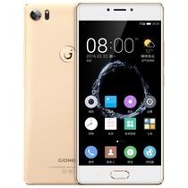 金立S8(GN9011)全网通4G手机 闪耀金(64G+4G)