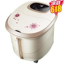 美妙足浴盆MM-8803