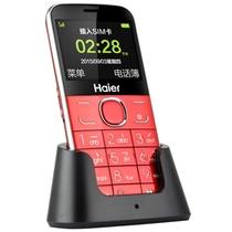 海尔(Haier)M328V老人机 移动联通2G老人手机玫瑰红