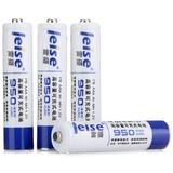 雷摄(LEISE)7号AAA 950mAhx8 可充电式镍氢环保电池(八支)【国美自营 品质保证】