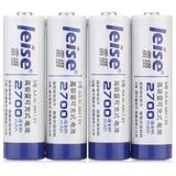 雷摄(LEISE)5号充电电池  AA2700mAh环保镍氢充电电池40支(整盒装)【国美自营 品质保证】