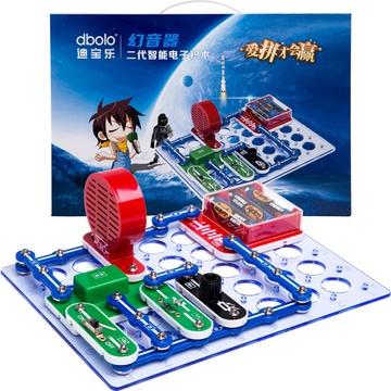 迪宝乐二代智能电子积木幻音器 6-9岁儿童益智力拼插塑料拼装拼搭积木
