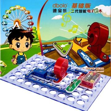 迪宝乐二代智能电子积木基础版 6-9岁儿童益智力拼插塑料拼装拼搭积木